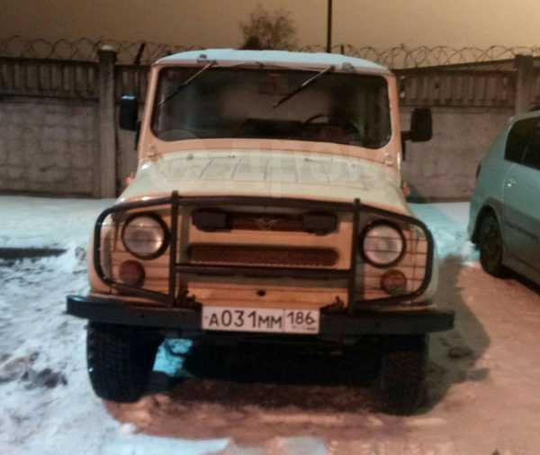УАЗ 3151, 1997 год, 179 000 руб.
