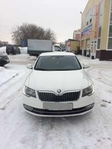 Новосибирск Skoda Superb 2013
