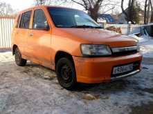 Владивосток Cube 2000