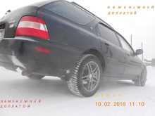 Усть-Илимск Accord 1997