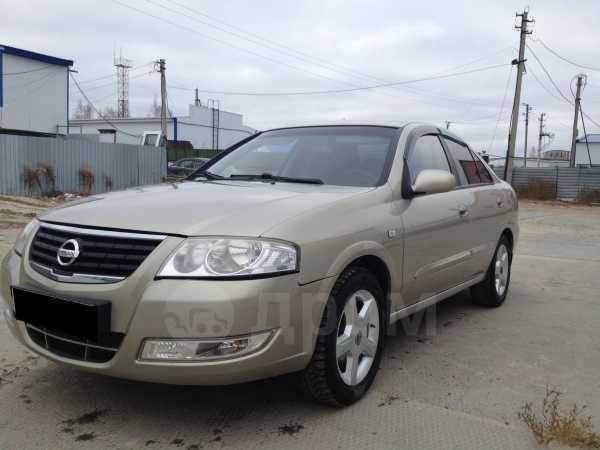 Nissan Almera Classic, 2008 год, 400 000 руб.