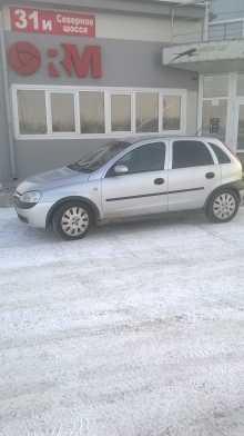 Красноярск Vita 2003