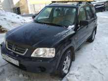 Хабаровск CR-V 2000