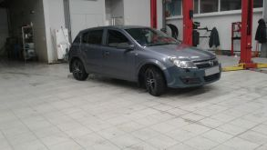 Екатеринбург Astra 2004