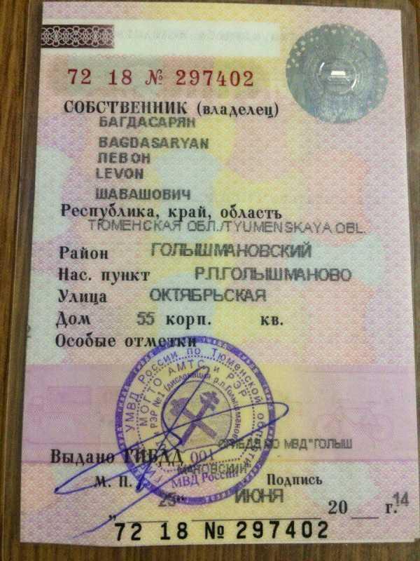 Лада 2106, 1984 год, 19 000 руб.