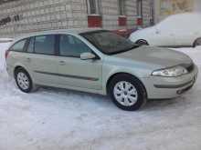Бердск Laguna 2001