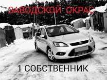 Кемерово Focus 2011