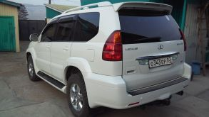 Улан-Удэ GX470 2005