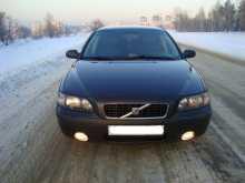 Кемерово S60 2001