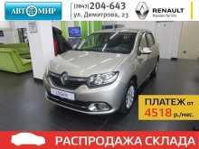 Новокузнецк Renault Logan 2017