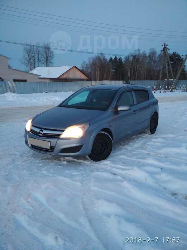 Opel Astra, 2008 год, 405 000 руб.
