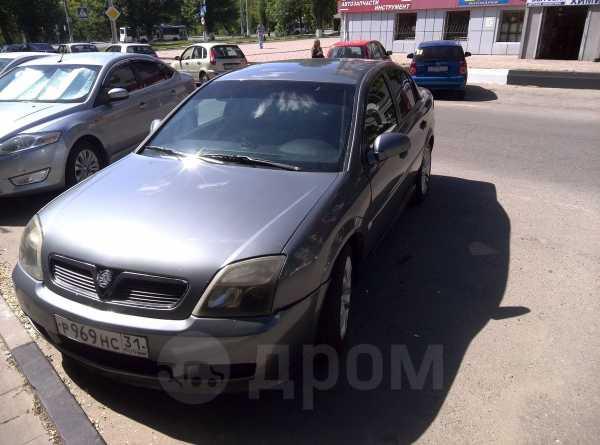 Opel Vectra, 2004 год, 240 000 руб.