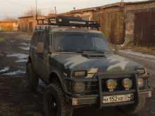 Ачинск 4x4 2121 Нива 1987