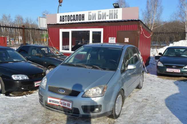 Ford C-MAX, 2005 год, 272 000 руб.