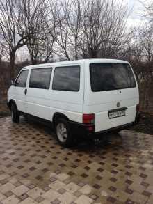Краснодар Transporter 1992
