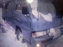 Новосибирск Homy 1991