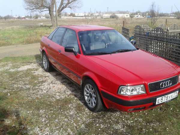 Audi 80, 1991 год, 190 000 руб.