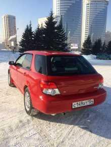 Новосибирск Импреза 2004