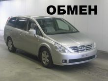 Новокузнецк Пресаж 2003