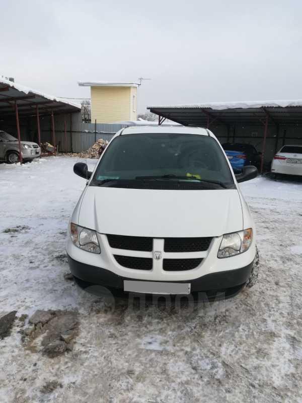 Dodge Caravan, 2003 год, 300 000 руб.