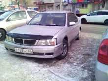 Омск Блюбёрд 1996