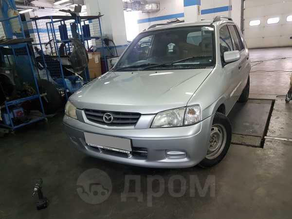 Mazda Demio, 1997 год, 140 000 руб.