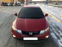 Е-1.ру продажа авто подать объявление разместить объявление на авито о продаже дома