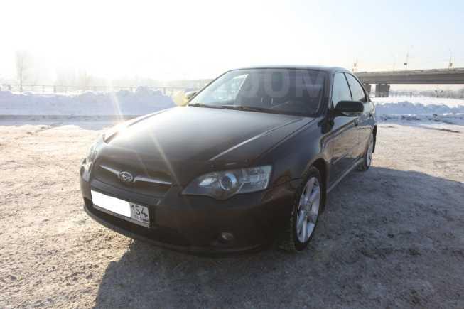 Subaru Legacy, 2005 год, 470 000 руб.