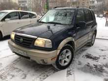 Красноярск Grand Vitara 2002