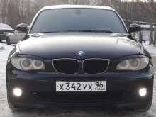Екатеринбург 1-Series 2005