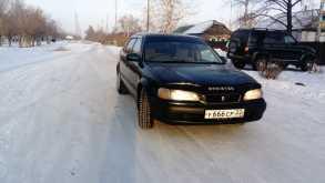 Алейск Спринтер 1995