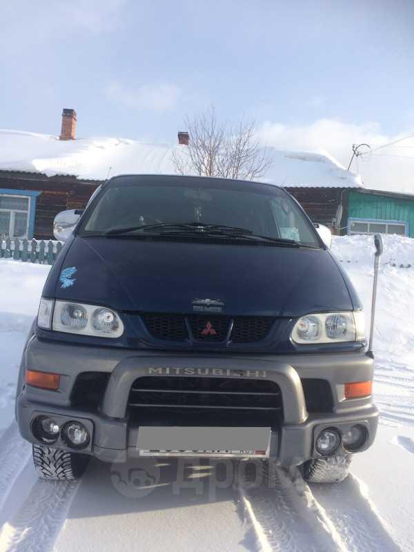 Mitsubishi Delica, 1999 год, 650 000 руб.