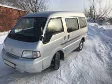 Новосибирск Vanette 2005