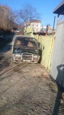 Владивосток Хоми 1991