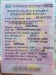 УАЗ Хантер, 2015 год, 500 000 руб.