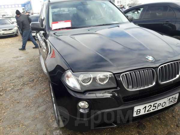 BMW X3, 2007 год, 700 000 руб.