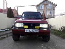 Новороссийск Escudo 1991