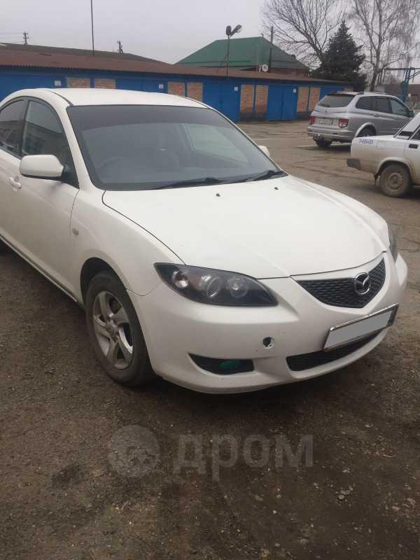 Mazda Mazda3, 2004 год, 299 999 руб.