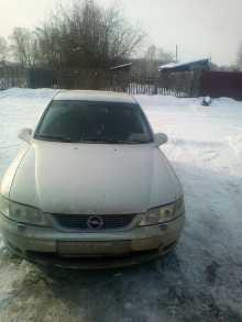 Курган Vectra 2000