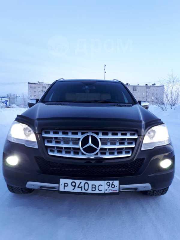 Mercedes-Benz M-Class, 2010 год, 1 300 000 руб.