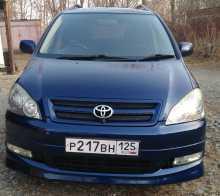 Владивосток Ипсум 2001