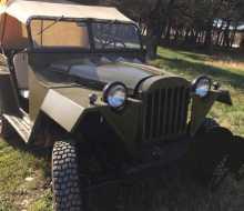 Краснодар 67 1943