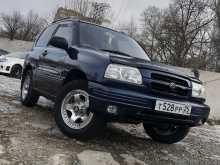 Владивосток Escudo 1998