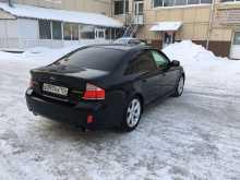 Красноярск Легаси 2007