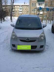 Иркутск Мира 2009