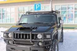 Новокузнецк H2 2005