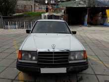 Симферополь C-Class 1989