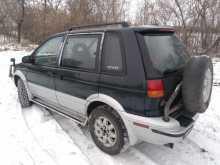 Рубцовск RVR 1993
