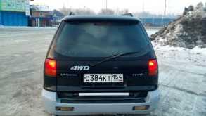 Бердск RVR 1991