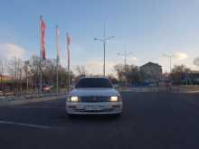 Уссурийск Crown 1993